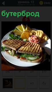 На тарелке лежат несколько приготовленных бутербродов с самой разной начинкой, в том числе с кремом