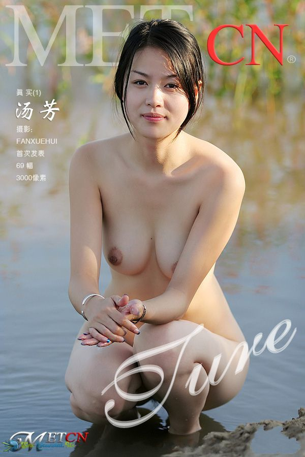 fang model chinese nude art Tang metcn