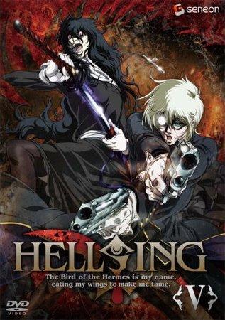 Hellsing Ultimate – Online