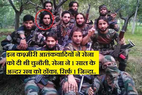 mission-completed-indian-army-killed-burhan-wani-and-9-jihadi