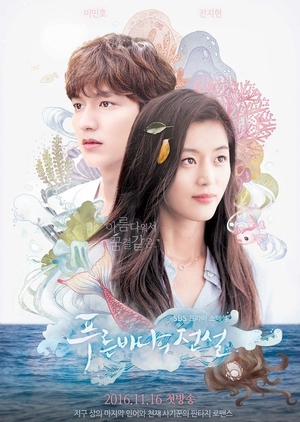 Nonton The Legend of the Blue Sea Drama Korea Subtitle