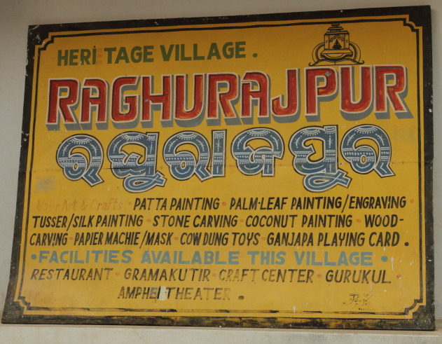 The board says a lot, but Raghurajpur is small village with very skilled people