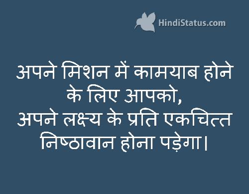 Mission - HindiStatus