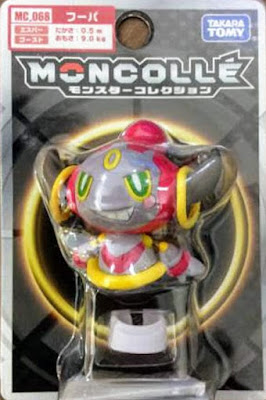 Hoopa figure Takara Tomy Monster Collection MONCOLLE MC seires