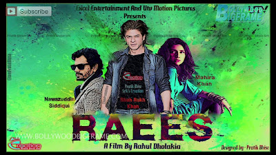 Raees alam and police inspector
