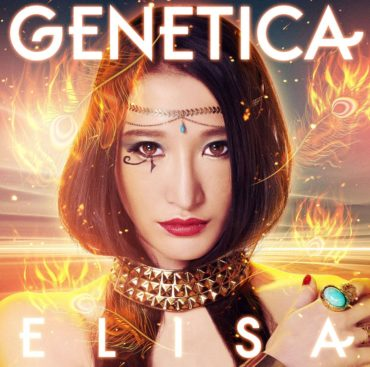 Download Lagu Elisa Terbaru