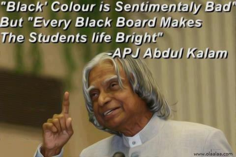 Motivational Quotes For Students By Famous People
