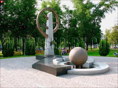 Минск. Памятник Казахстанским воинам