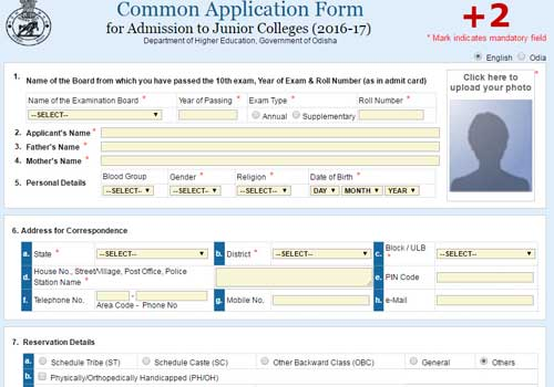 CAF Online Form For Admission into +2 Colleges Odisha