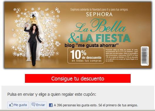 Cupon Descuento Sephora Online