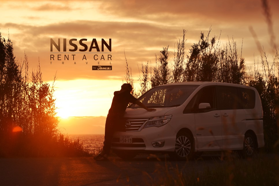 JAPANKURU: # Car Rental ♪ Your Kansai Journey With NISSAN