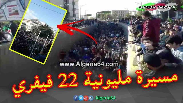 مظاهرات سلمية في كل التراب الجزائري اليوم الجمعة 22 فيفري 2019