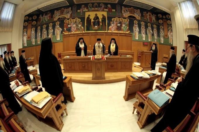 1,8 εκατ. ευρώ θα πληρώσει ΕΝΦΙΑ η Εκκλησία!