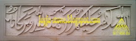 kaligrafi Assalamu Alaikum Warahmatullahi Wabarakatuh