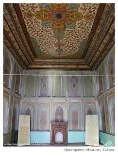 Iran: A Persian Garden at Qavam House (Naranjestan Museum) in Shiraz - Ramble and Wander