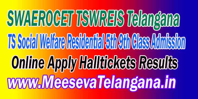 SWAEROCET-2018 TSWREIS Telangana TS Social Welfare Residential 5th 9th Class Admission Test Online Apply Halltickets Results Download