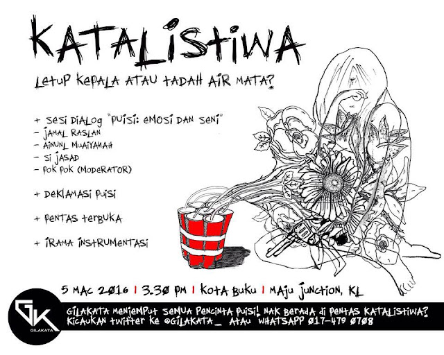 Katalistiwa