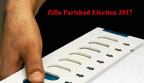 Zilla Parishad Election 2017 Result