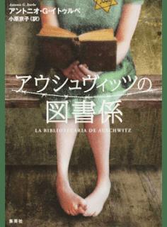 https://honto.jp/netstore/pd-book_27873556.html