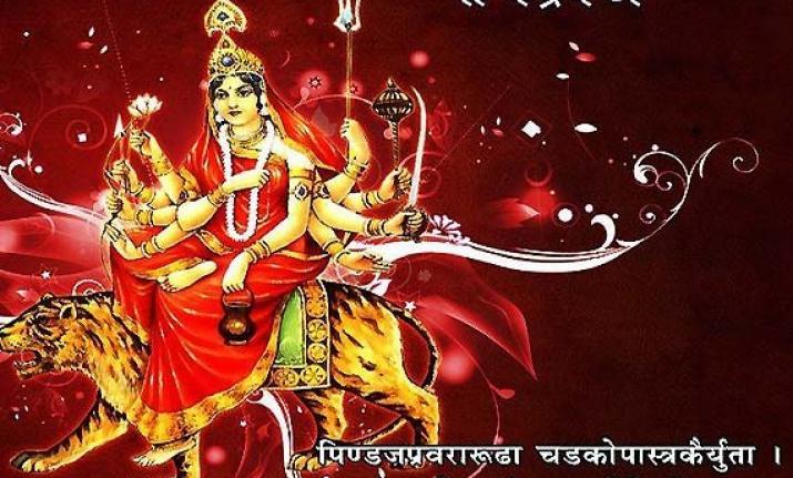 देवी चंद्रघंटा मन की नकारात्मक ऊर्जा को सकारात्मक ऊर्जा में परिवर्तित कर भक्तों के भाग्य को समृद्ध करती हैं नवरात्रि (2018)) के तीसरे दिन मां चंद्रघंटा की पूजा का विधान है चंद्र हमारी बदलती हुई भावनाओं, विचारों का प्रतीक है।
