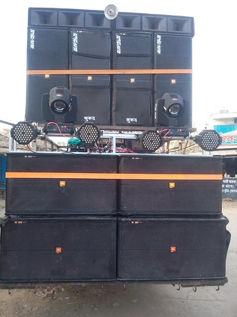 Gurudev DJ