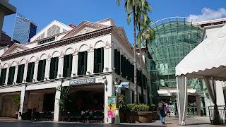 McDonalds Bugis Junction Singapore