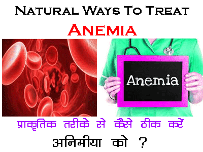 know the astrology and natural ways to treat anemia