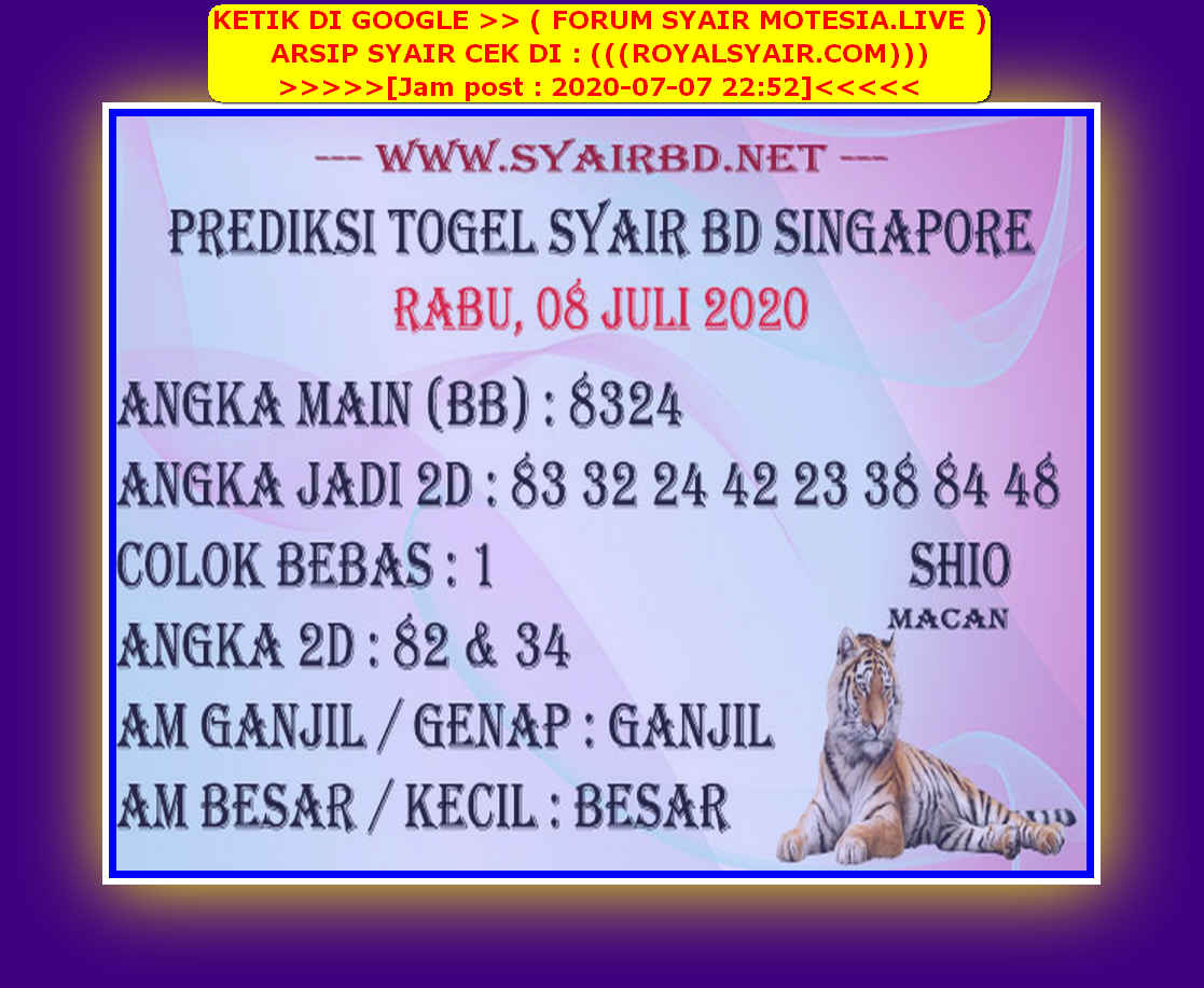Kode syair Singapore Rabu 8 Juli 2020 248