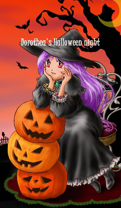 Dorothea's Halloween night