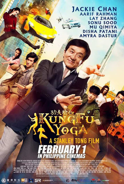 Kung Fu Yoga 2017 ταινιες online seires oipeirates greek subs