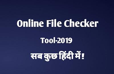 online file scanner 2019