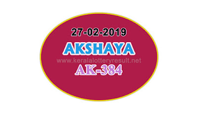 keralalotteryresult.net, akshaya today result: 27-02-2019 Akshaya lottery ak-384, kerala lottery result 27-02-2019, akshaya lottery results, kerala lottery result today akshaya, akshaya lottery result, kerala lottery result akshaya today, kerala lottery akshaya today result, akshaya kerala lottery result, akshaya lottery ak.384 results 27-02-2019, akshaya lottery ak 384, live akshaya lottery ak-384, akshaya lottery, kerala lottery today result akshaya, akshaya lottery (ak-384) 27/02/2019, today akshaya lottery result, akshaya lottery today result, akshaya lottery results today, today kerala lottery result akshaya, kerala lottery results today akshaya 27 02 19, akshaya lottery today, today lottery result akshaya 27-02-19, akshaya lottery result today 27.02.2019, kerala lottery result live, kerala lottery bumper result, kerala lottery result yesterday, kerala lottery result today, kerala online lottery results, kerala lottery draw, kerala lottery results, kerala state lottery today, kerala lottare, kerala lottery result, lottery today, kerala lottery today draw result, kerala lottery online purchase, kerala lottery, kl result,  yesterday lottery results, lotteries results, keralalotteries, kerala lottery, keralalotteryresult, kerala lottery result, kerala lottery result live, kerala lottery today, kerala lottery result today, kerala lottery results today, today kerala lottery result, kerala lottery ticket pictures, kerala samsthana bhagyakuri