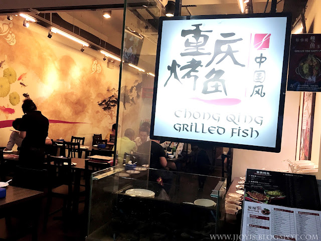 chong qing grilled fish aljunied review