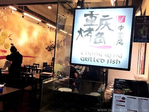 Chong Qing Grilled Fish Tasting ∆ StarTaster Home Delivery!