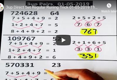Thai lottery hot 3up formula tips Direct Set Regular Trick 01 May 2019