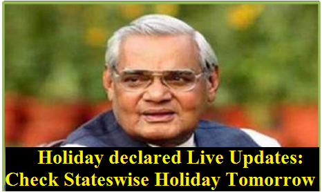 holiday-declared-live-updates-check-stateswise-holiday-tomorrow