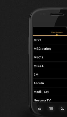 تحميل برنامج وتطبيق Sybla TV للاندرويد والايفون