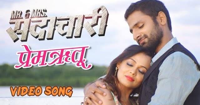 Bangla song shop 01 - 2 9