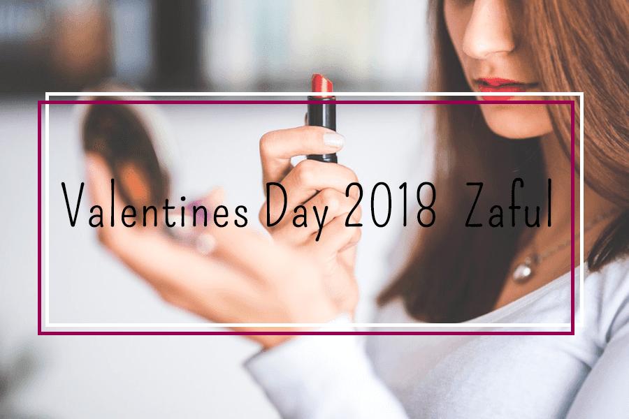 Valentines Day 2018 Zaful