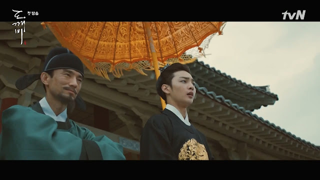 金旻載-김민재