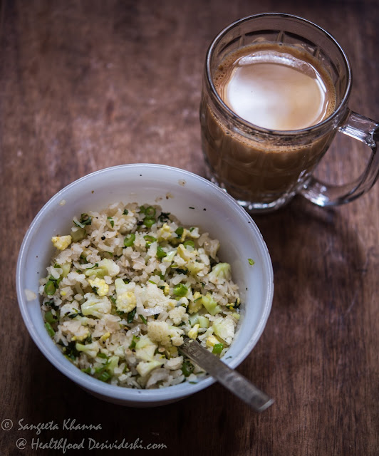 mixed vegtables poha recipe