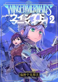"El 16 de julio finaliza ""Winged Mermaids"" de Etorouji Shiono"