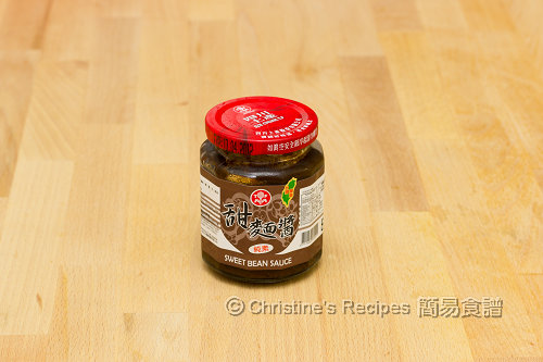 甜麵醬 Sweet Bean Sauce