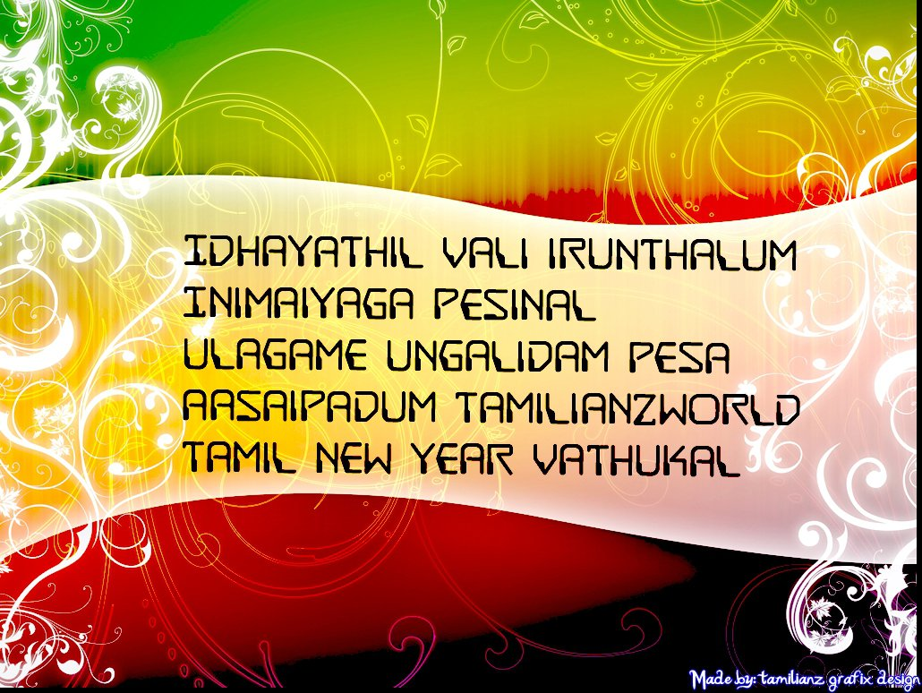 Tamil New Year Vazthukal To All