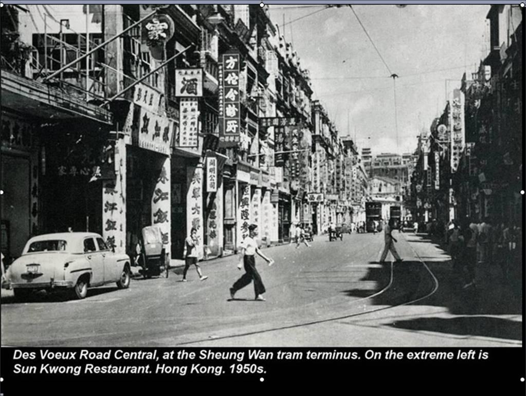hong kong england relationship