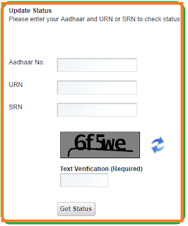 UPDATED AADHAR STATUS
