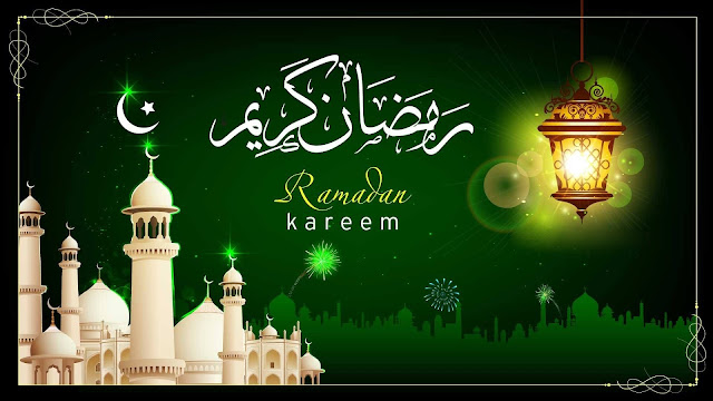 what is ramadan fasting