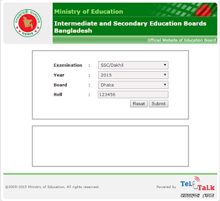 SSC / Dakhil or Equvalent examination result