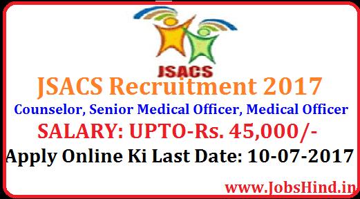 JSACS Recruitment 2017