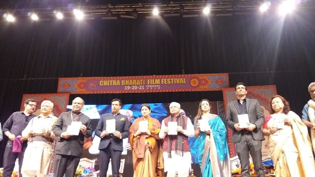 Three-day Chitra Bharati Film Festival begins in Delhi
